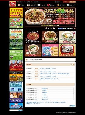 news208750_pho01
