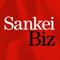 sankeibiz (2)