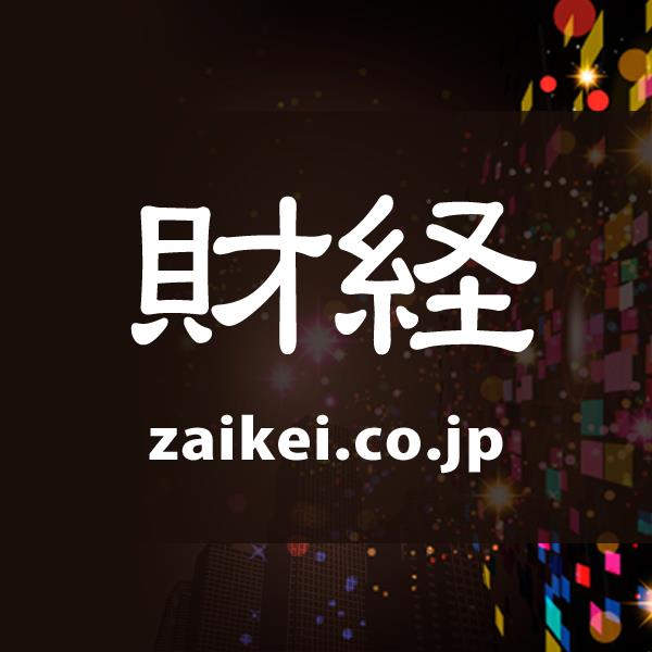 zaikei_og_image (1)