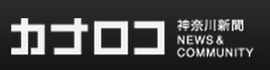 スクリーンショット 2014-07-31 19.23.18