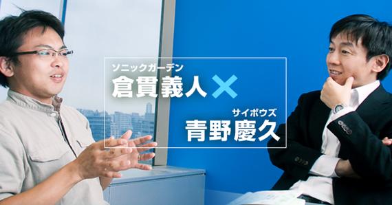2014-11-10-kuranuki_aonosan2_2_s672-thumb