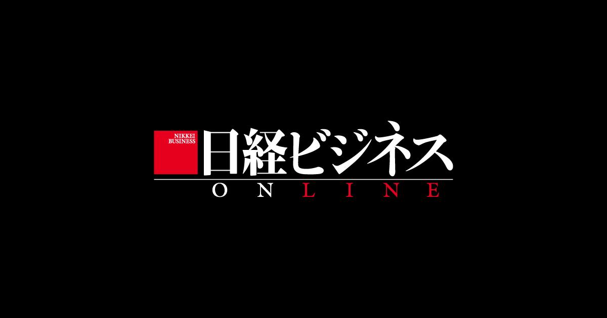 fb_nbo_logo