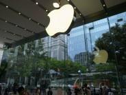 アップル、横浜にアジア最大級の開発拠点--「数多くの雇用創出にもつながる」