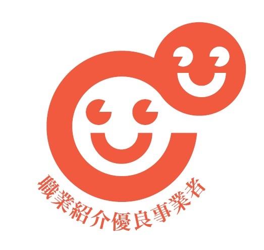 エン・ジャパンの人材紹介『エン エージェント』、職業紹介優良事業者の第1号に認定
