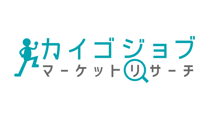 kaigo_job_market_research_logo