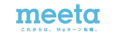 新転職サイト「meeta」カットオーバー ~独自開発のマッチングロジック「シゴトフィット」機能で 適性を重視した価値観マッチングを実現~