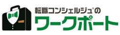 品川区大崎・本社オフィス増床のお知らせ
