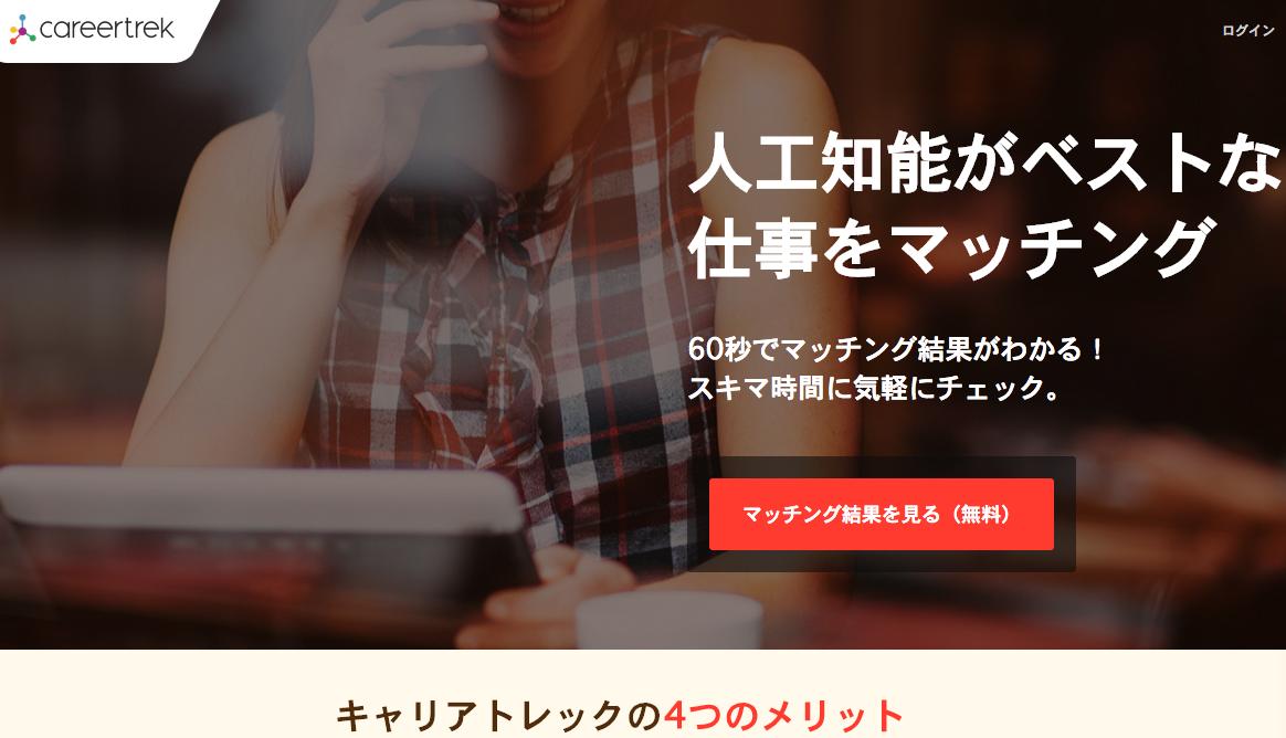 スクリーンショット 2015-04-14 15.15.27