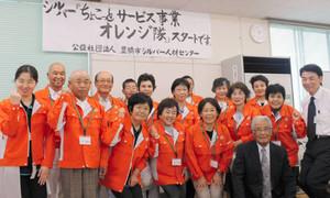 30分からお気軽に 豊橋のシルバー派遣で新サービス:愛知:中日新聞(CHUNICHI Web)