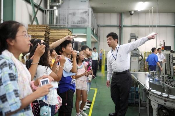 【夏休み】アイデム、小学生向け「仕事」を考える体験イベント開催