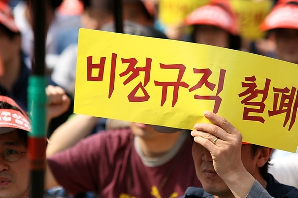 韓国大企業で非正規雇用の比重がさらに高まる : 政治 : ハンギョレ