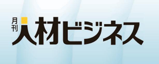 スクリーンショット 2015-07-01 1.04.19