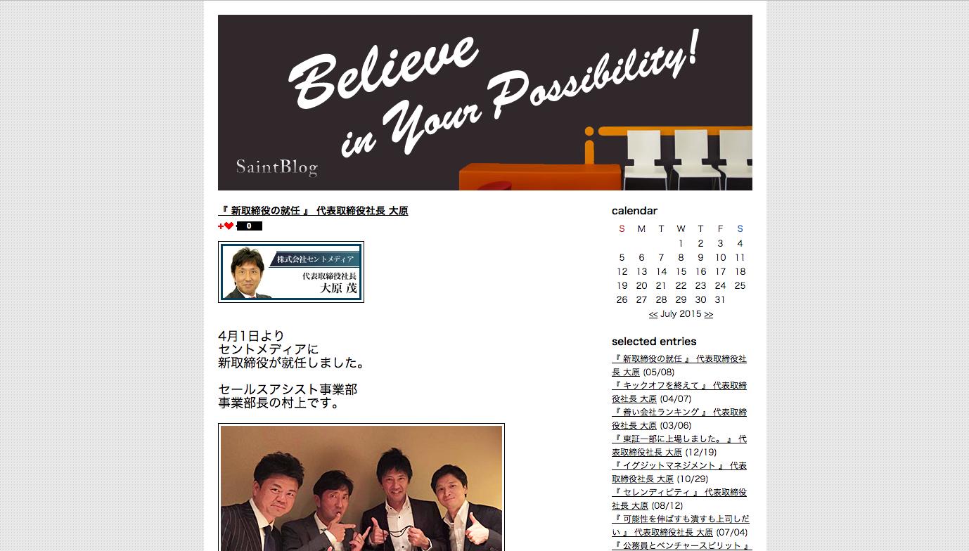スクリーンショット 2015-07-01 15.48.21