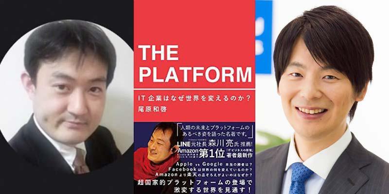クラウドワークス吉田浩一郎氏がアウトソーシング時代に必要な能力を語る