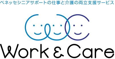 企業の介護離職による人材不足対策へ 仕事と介護の両立を考える「Work&Care研究会」立ち上げ