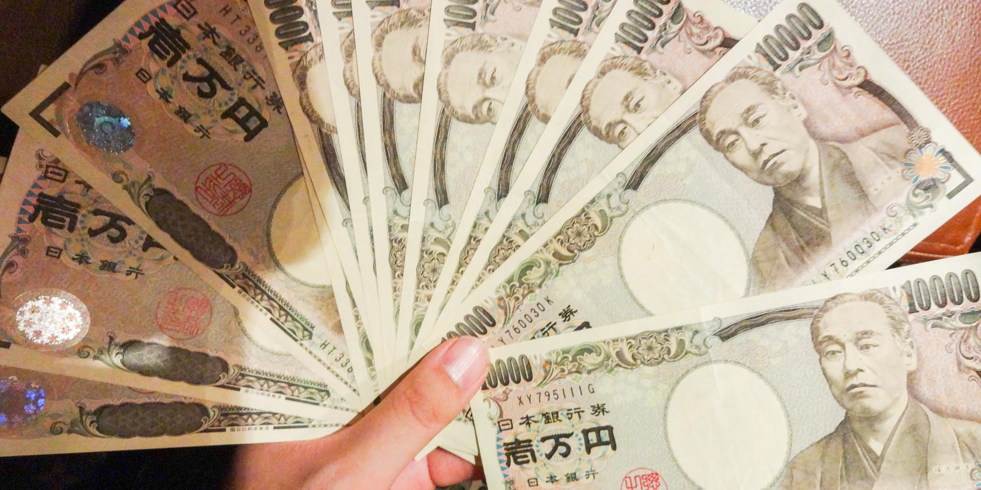 夏のボーナス2015、大手企業は91万円 企業規模別・業種別で比べると?