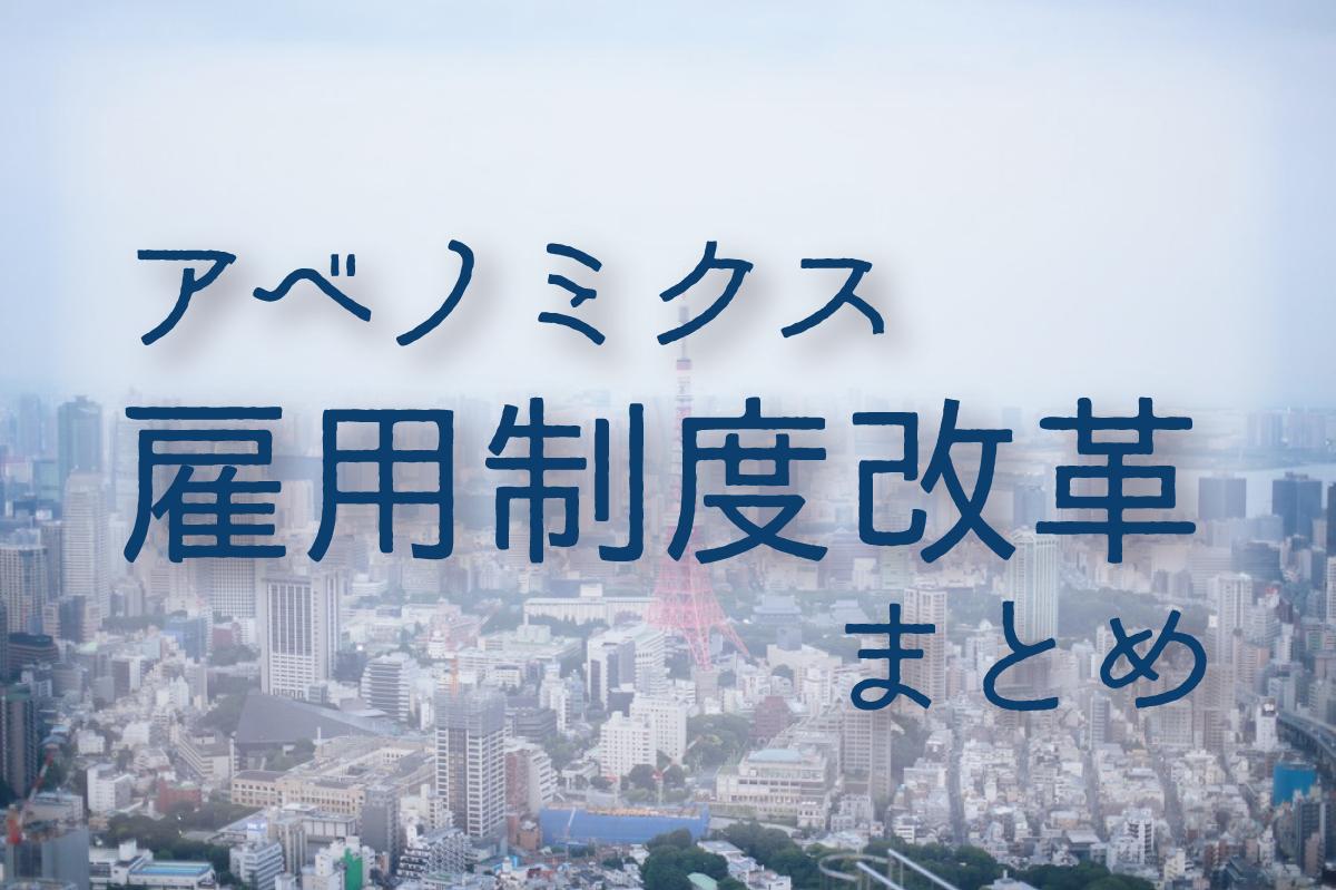 abeno_eye