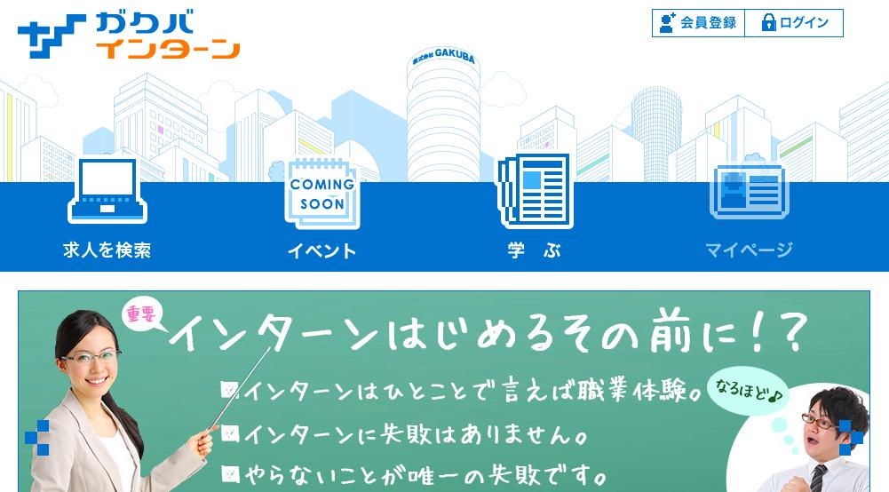スクリーンショット 2015-08-04 18.58.53