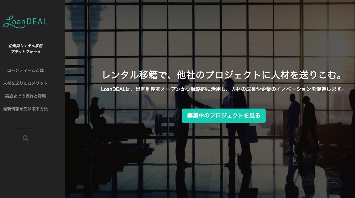 スクリーンショット 2015-08-27 21.49.13