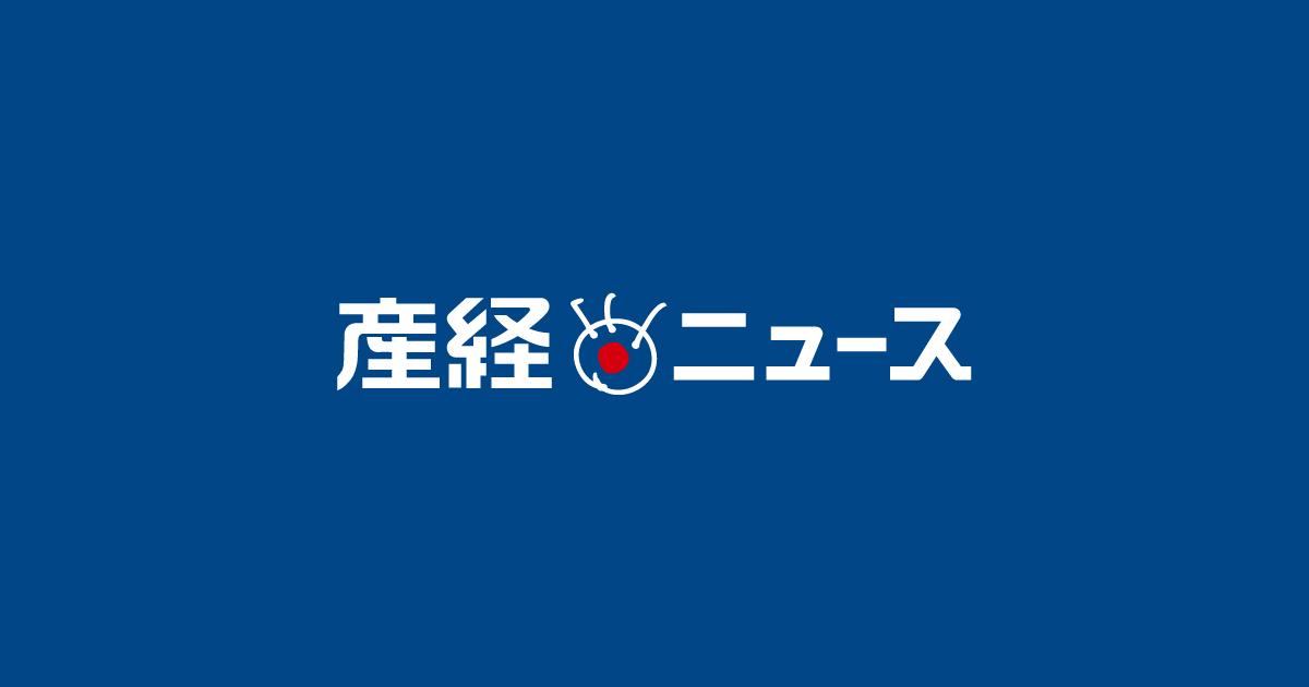 グローバル人材転職フェアDaijob Go Global Career Fair@秋葉原UDX
