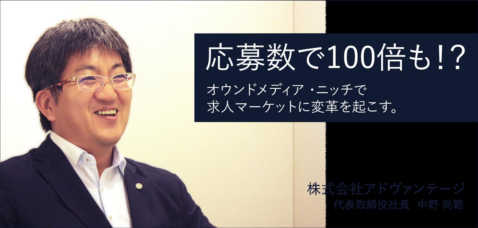 201510_ad_eye