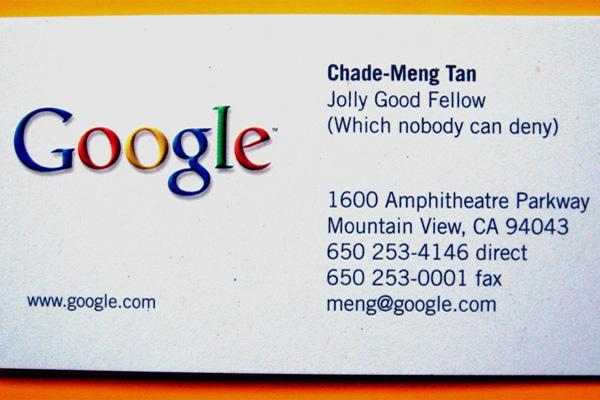 Google-good-fellow