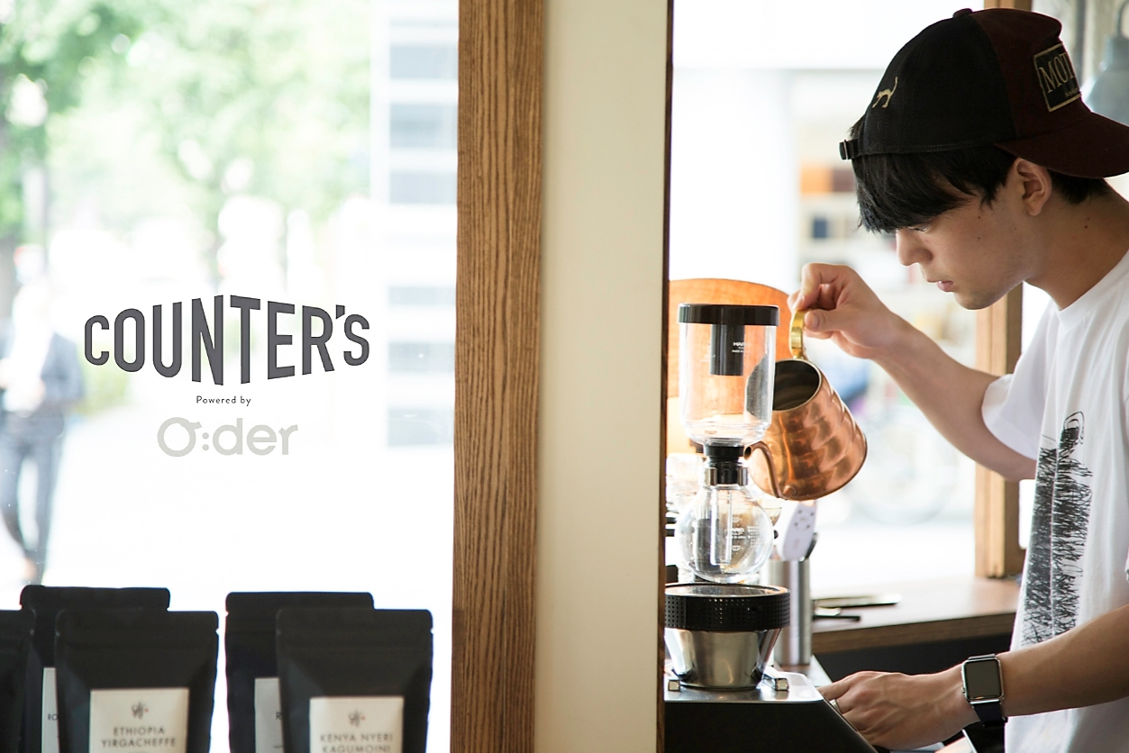 メディア一体型飲食店向け求人サービス「Counter's」を正式提供開始