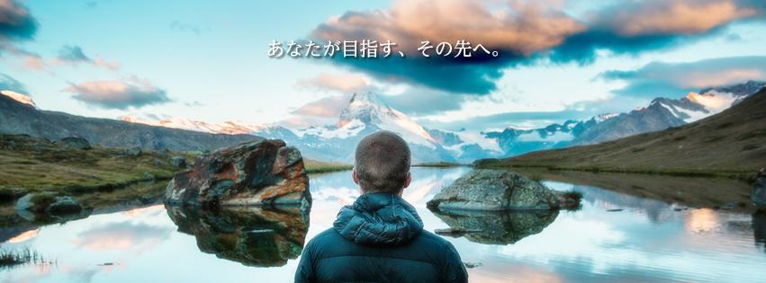 facebook-header-jyounetu02_02