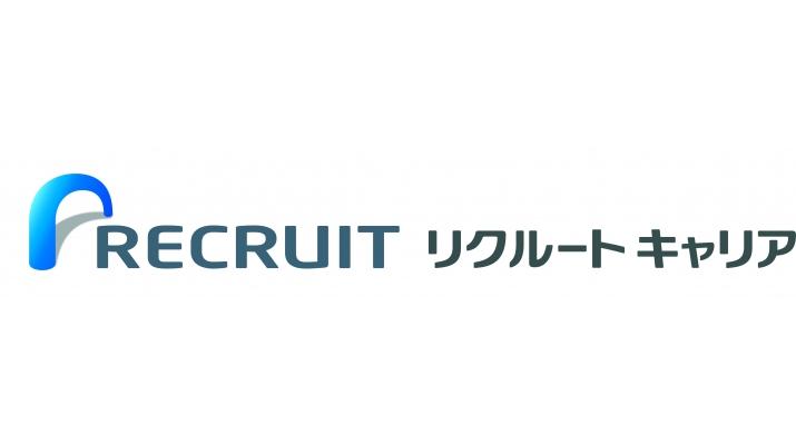 リクルートキャリア、2015年10月の転職求人倍率を発表