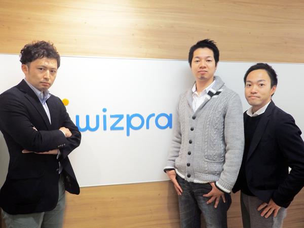 元ランサーズCTOの田邊賢司、元リクルートホールディングスの本田英貴が、株式会社wizpraに参画