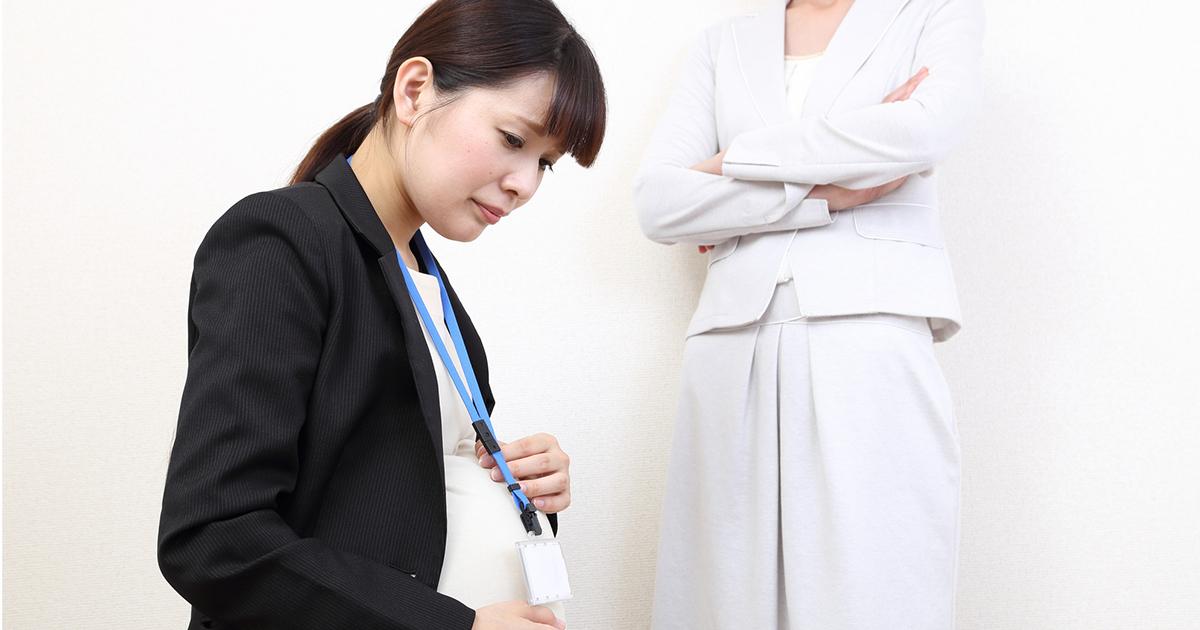 働く女性「妊娠に不安」が半数以上 マタハラを恐れる悲しい事情