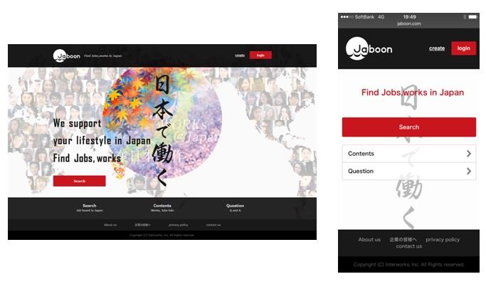 外国人留学生向け求人メディア『Jaboon』、 在留外国人向け求人情報メディアへリニューアル