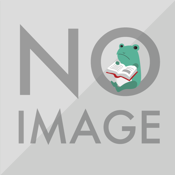 日本初「ピンクスリップパーティー」の主催者ビズリーチが上場準備へ - Bloomberg