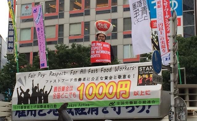 最低賃金を1,000円にすると、社会保障の財源が安定化する? - 原田 雄一朗 社会保険労務士