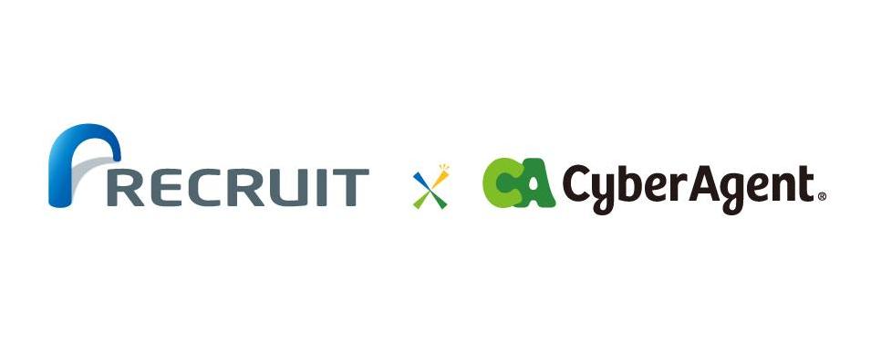 サイバーエージェント、リクルートと共同で新規事業創出プロジェクトを始動