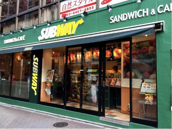 【知ってた?】海外のサブウェイでは従業員は「サンドイッチアーティスト」と呼ばれている! なぜ日本は違うのか問い合わせてみた