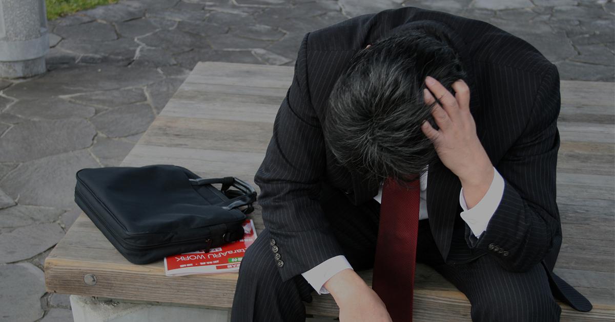 人材ミスマッチ率は中国の2倍?日本企業が採用難に苦しむ真の理由
