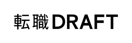 ITエンジニア限定の転職版ドラフト会議「転職ドラフト(β版)」4月19日ドラフト指名開始!
