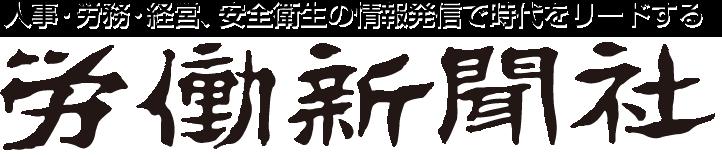 大卒求人初任給 700円増の20万3000円に 平成28年3月卒 東京労働局調べ