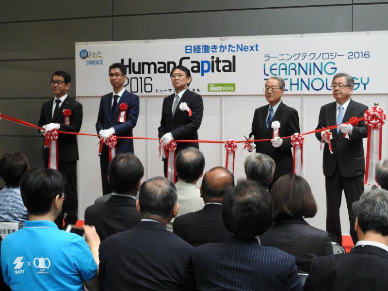 161社161社が参加、人事関連の最大規模の専門イベント「ヒューマンキャピタル2016」開幕