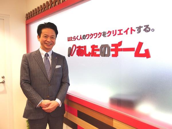 クラウドで行なう人事評価とは?…「あしたのチーム」高橋恭介代表取締役社長