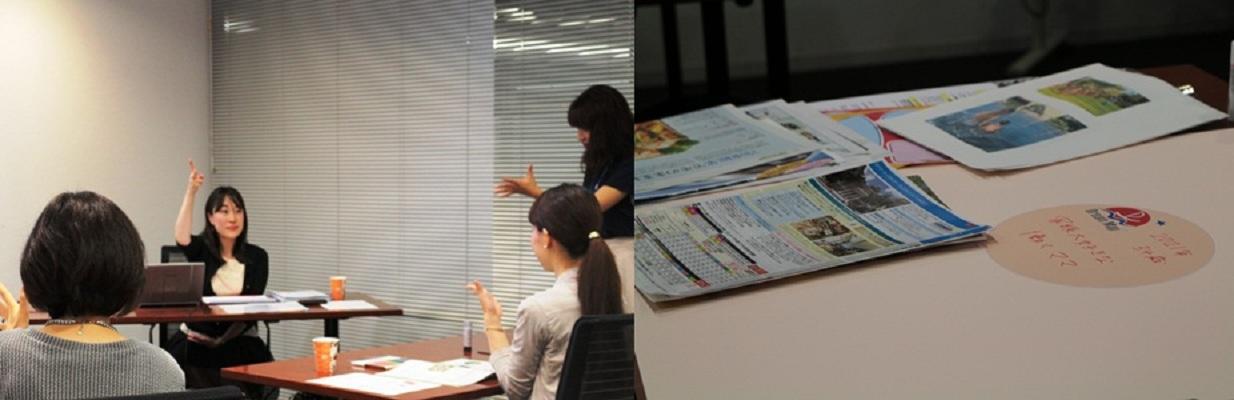"""【株式会社パルコ・シティ】女性活躍推進の一環として、HR事業では、仕事もプライベートも充実した女性の育成をテーマに、キラキラ輝きながら働く『ロールモデル』を生み出すセミナー""""ドリームマップ®""""を7/22(金)開催致します。"""