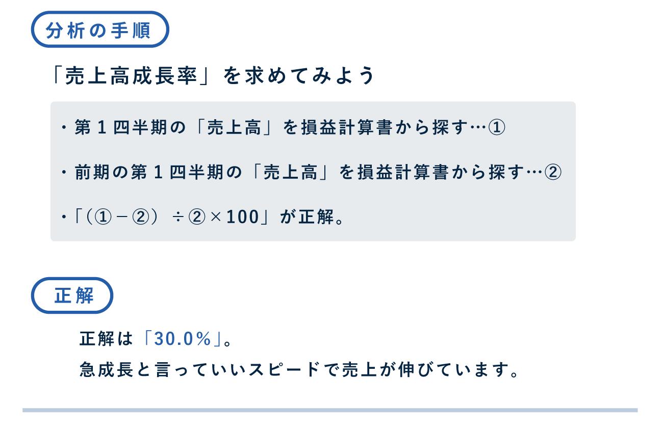 20160727_matome02