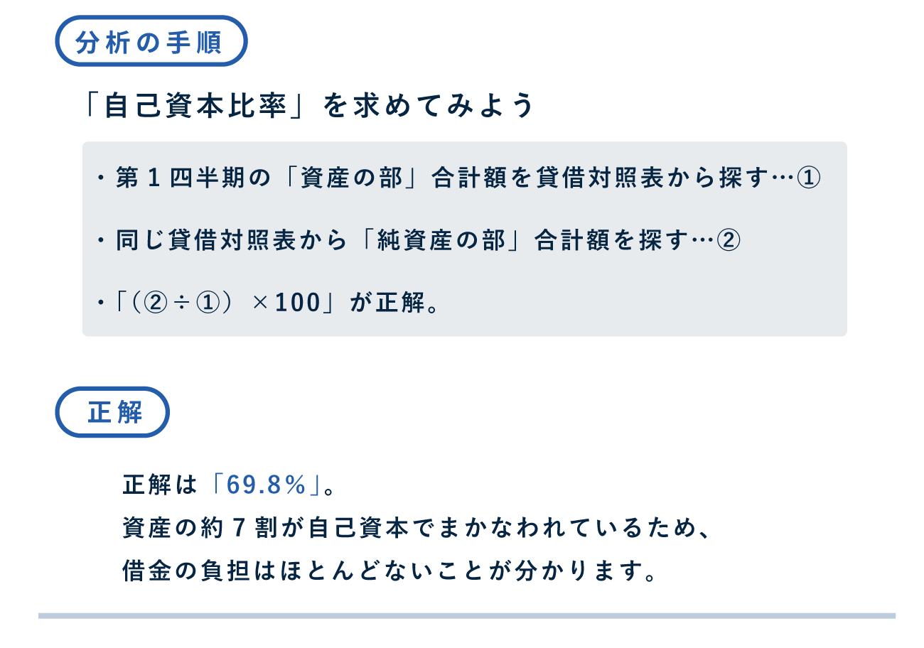 20160727_matome03
