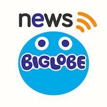 トヨタ、不妊治療支援へ 1月めどに休暇制度導入 - BIGLOBEニュース
