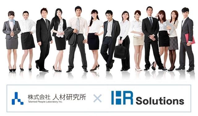 人材研究所代表 曽和利光氏が語る 応募者が集まらない今だからこそ重要な7つのポイント(経営者様・中途採用ご責任者様向け 無料セミナー)