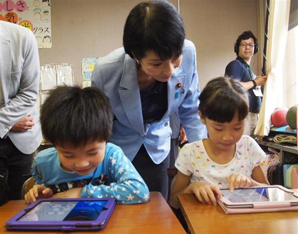 """政府が""""スーパープログラマー""""育成へ IT人材強化へマニュアル作成"""