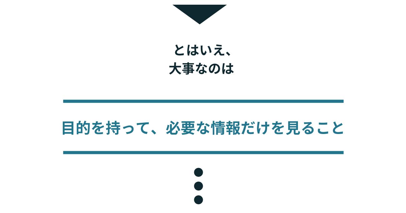 201620161026_matome03