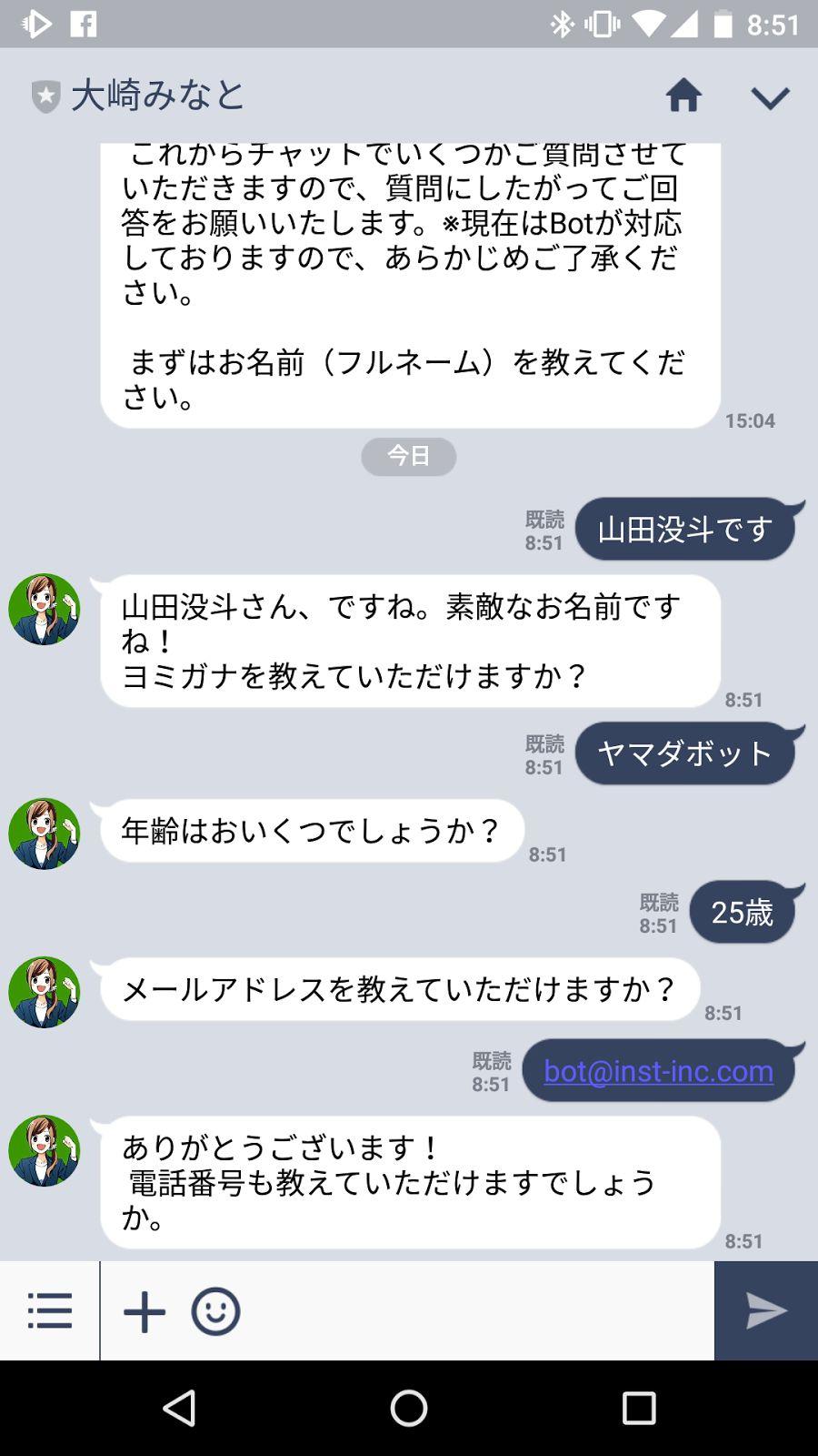 ワークポート様_INST-プレスリリース案3