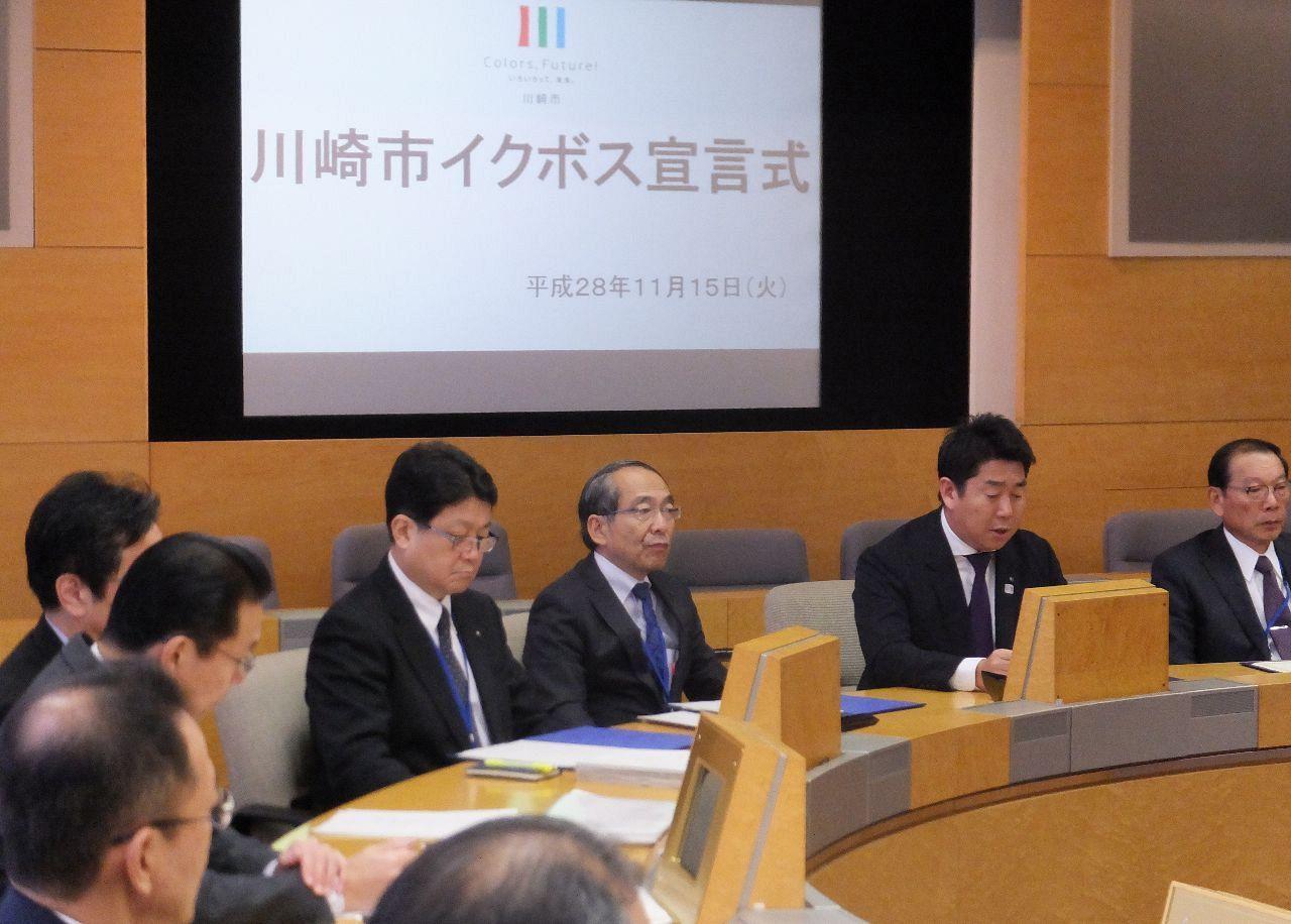 川崎市長ら幹部35人が「イクボス宣言」